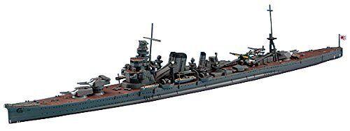 Hasegawa 1 700 IJN Heavy Cruiser Kako Model Kit NEW from Japan