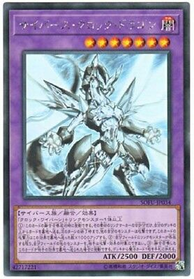 Yu-Gi-Oh Cyberse Magician CYHO-JP026 Holographic Rare Japanese Ghost