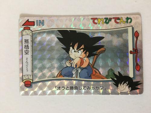 Dragon Ball Z Card Banpresto Terebi Denwa 8