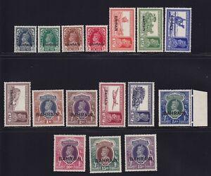Bahrain-Scott-039-s-20-37-set-mint-VF-OG-hinged-NH-with-cv-850-see-pic