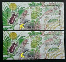 Insects Malaysia 1998 Stamp Week Beetle (ms pair) MNH *perf shift error *rare