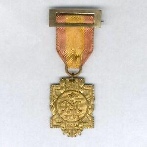 SPAIN-Award-of-Merit-Premio-al-Merito-1886-1902-issue
