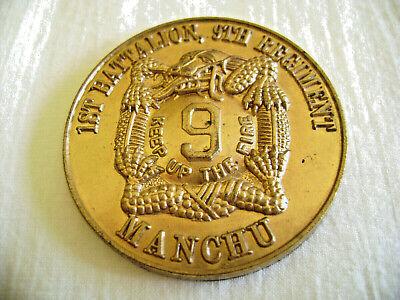 manchu challenge coin