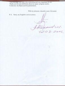 Aleksandr P.aleksandrov Soviétique Cosmonaute Lettre Signé, Coa , Uacc Rouge 036 Axmrkldi-07221157-501270222