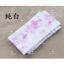 Tights Pantyhose Japanese Vintage Sakura Lolita Sweet Harajuku Stockings#R571