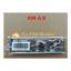 NEW-IO-I-O-SHIELD-back-plate-BLENDE-BRACKET-for-ASUS-X99-A-II thumbnail 1