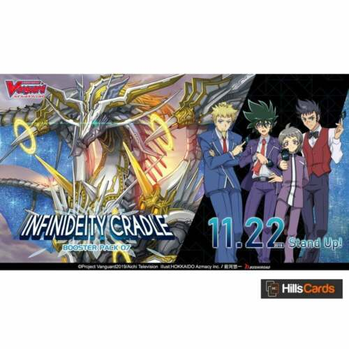 V-BT07//050EN C Strong Bow of the Starry Night UlixesCardfight Vanguard TCG