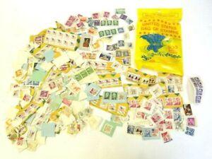 Vintage-Lotto-Usato-amp-Non-Trattare-Hobby-Prodotto-Stati-Uniti-Borsa-1-18-Cent