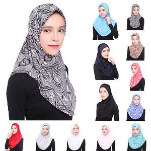 Image is loading Muslim-Womens-Hijab-Khimar-Scarf-Islamic-Headwear-Head- 5961c4c4db1