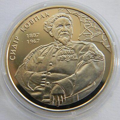 Low Mintage 2012 Coin SYDIR KOVPAK  WW2 Soviet Hero Ukraine Partisan Leader
