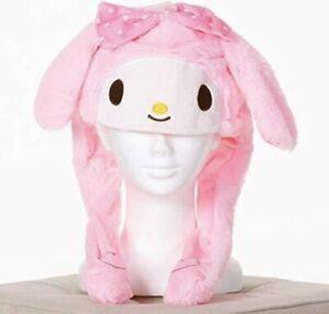 Sanrio My Melody Ear Moving Hat Stuffed Plush doll Head Japan NEW