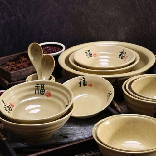 8 inch Japanese Ramen Noodle Bowl Soup Rice Stripe Design Large Bowl Container