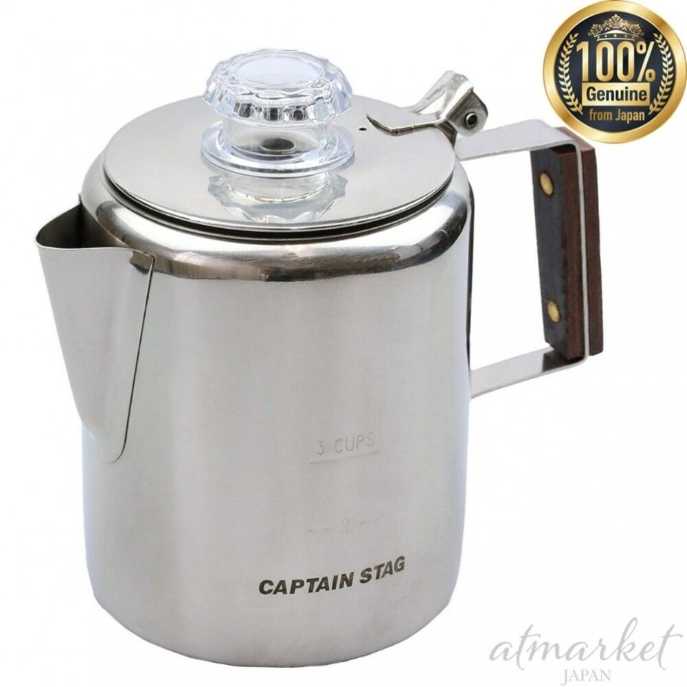 CAPTAIN STAG Coffee pot M-1225 18-8 stainless steel percolator 3 cup F S Japan