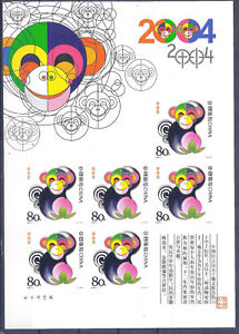 CHINA-2004-1-Mini-S-S-New-Year-of-Monkey-stamp-Zodiac-Imperformated