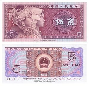 Cina-5-Jiao-1980-P-883-BANCONOTE-UNC