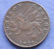 MONETA COIN GREAT BRITAIN GREECE IONIAN ISLANDS - IONIKON KPATOΣ - 2 LEPTA 1820