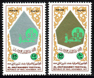 Iraq 831-832, MNH. Al Mutanabby Festival. Emblem, 1977