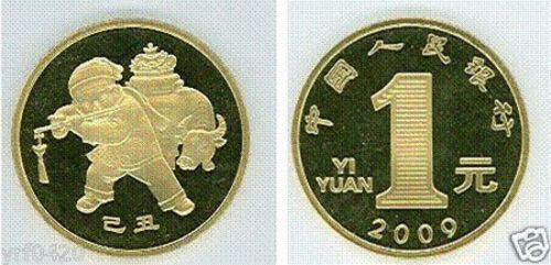 CHINA New Year Commemorative Coin 2009 Cattle Year