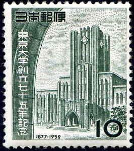 JAPON-N-518-NEUF
