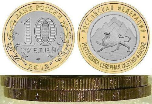 usual UNC Russia 10 rub 2013 North Ossetia Alania 2 Commemorative coins Error