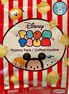 Disney Tsum Tsum Series 9 Mystery Pack Pixar Stackable Vinyl Figure Flynn Rider