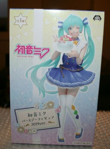 JAPAN OFFICIAL Brand New and Sealed TAITO Hatsune Miku birthday Figure 2019ver