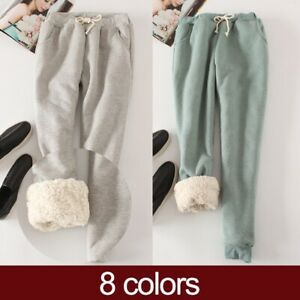 Womens Fleece-Lined Sweatpants Thicken Winter Warm Jogger Pants Harem Trousers