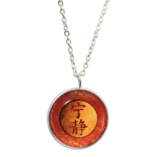 Serenity Symbol Pendant Necklace Gift Boxed peace serene logo sci fi BNIB