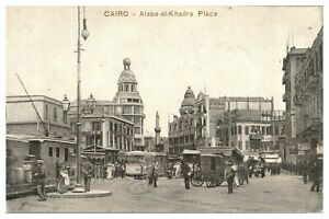 Antique-printed-postcard-Cairo-Ataba-El-Khadra-Place-tram-cars-people