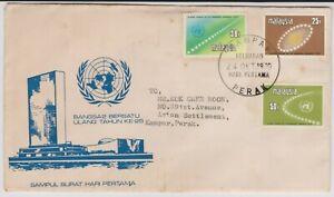 Mazuma *S230 Malaysia FDC 1970 Bangsa2 Bersatu Ulang Tahun Ke25  *Addressed
