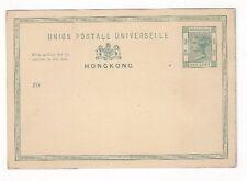 1880 Hong Kong China unused Postal Card, Yang P4