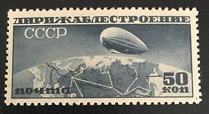 1931-Russia-USSR-C23a-Mint-OG-Color-Error