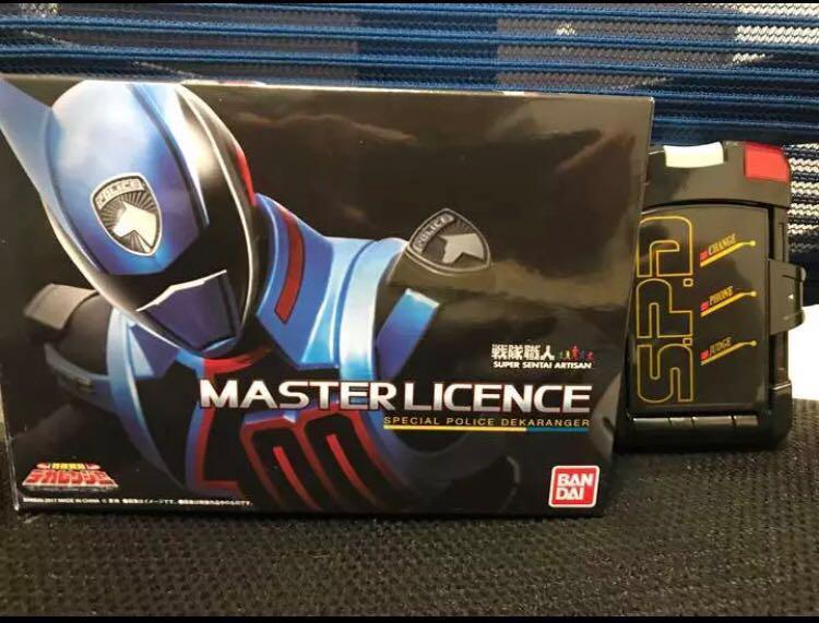 Master License Dekaranger Power Rangers Phone SentaiSyokunin version