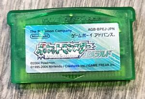 Pokemon Emerald Japanese Pocket Monsters New Save Battery Authentic US Seller
