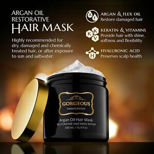 Увлажняющий аргановое масло для волос маска и глубокий кондиционер с великолепными для сухой или повреждений