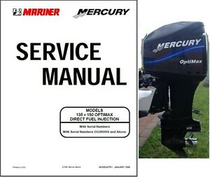 mercury mariner 135 u2022 150 optimax dfi outboard motor service rh ebay com mariner 150 hp outboard parts 1998 mariner 150 outboard parts