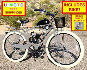 Details about U-MOTO COMPLETE DIY MOTORIZED BICYCLE KIT WITH 26