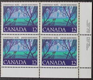 Canada 12 cent stamps 1977 Corner Block MNH  # 742 Christmas Carol Angelic Choir