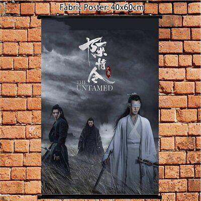 Poster Grandmaster of Demonic Cultivation chen qingling xue yang Wall Scroll