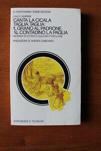 Romagna-ITALO-CAMPRINI-Canta-la-cicala-taglia-taglia-il-grano-EMME-EDIZ-1978