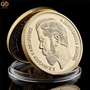 1901 Russia Ruble Nicholas II Emperor Gold Old Coin Collection W// Luxury Box