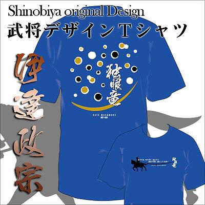 Japanese Shinobiya Original Samurai T-Shirt; Oda Nobunaga!