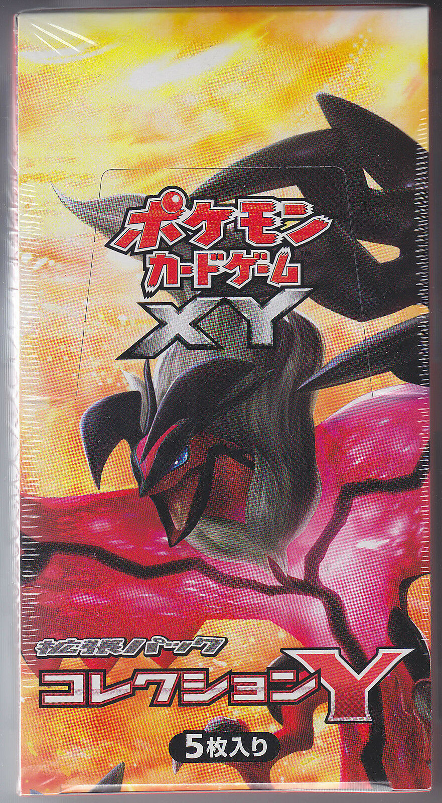 Pokemon Card XY Booster Collection Y Sealed Box 1st Edition Japanese