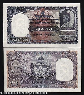 w//normal 2 pin holes signature 3 UNC V//scarce NEPAL-1951 Moru 10 BANKNOTE P # 6