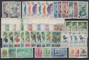 G139267-LEBANON-YEARS-1957-1962-MINT-MNH-MODERN-LOT