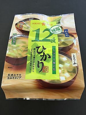 Hikari Miso Instant MisoSoup Delicious Miso Soup Healthy Low-Salt 12pcs Japan