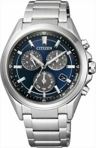 Citizen Eco-Drive Men's Chronograph Titanium Bracelet 40mm Watch BL5530-57L