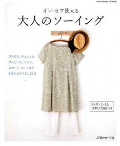 Adult-Clothes-On-and-Off-Japanese-Craft-Pattern-Book
