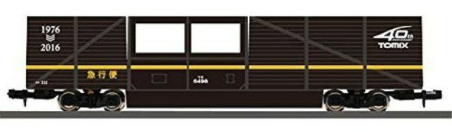 TOMIX N gauge 6498 multi-rail cleaning car Tomix 40th Anniversary Color F//S