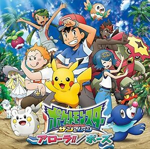 Details about New Alola Pose Satoshi with Pikachu Pokemon Sun & Moon CD DVD  Moncolle Get Japan